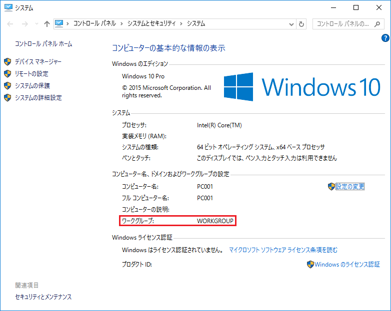 W10-JoinDomain-04