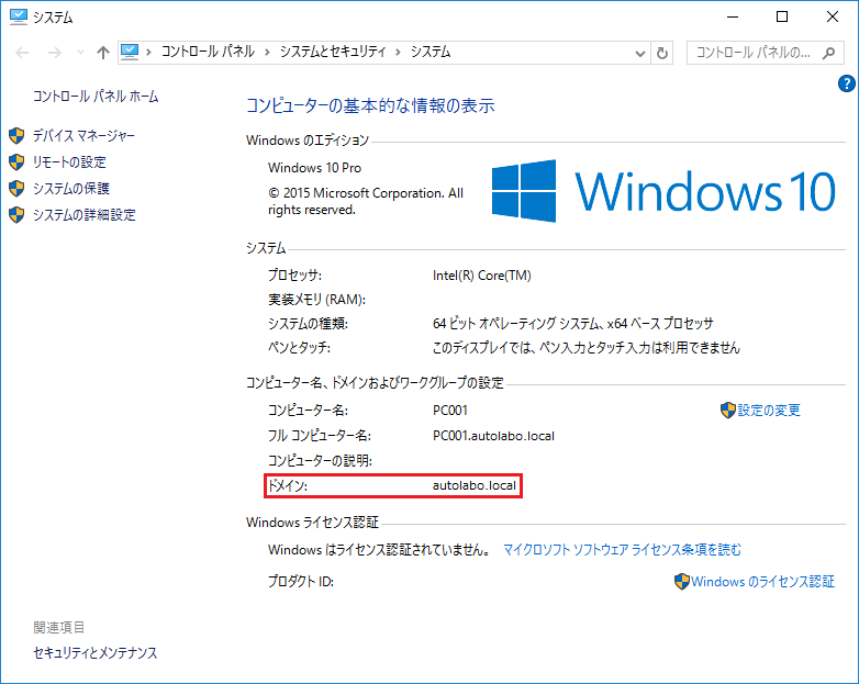 W10-JoinDomain-07