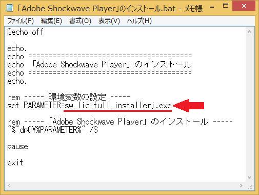 20150621-install-shockwave-player-05
