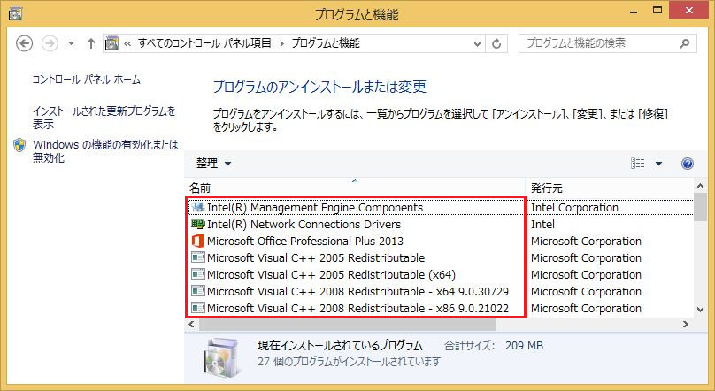 20150622-install-google-chrome-07