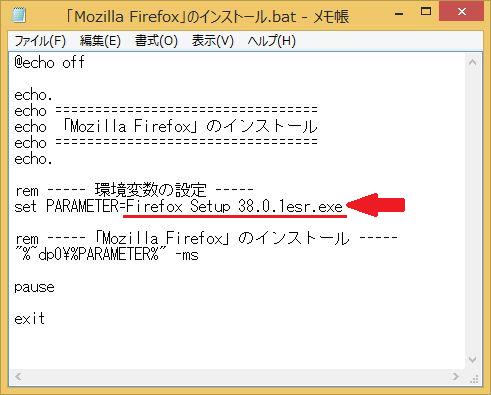 20150630-install-firefox-05