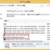「Mozilla Firefox」をコマンドでサイレントインストールするバッチファイルを公開しました。