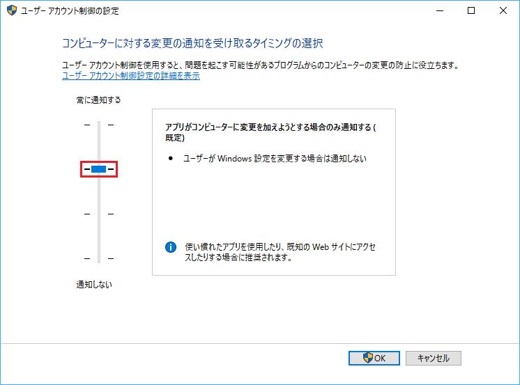 w10-enablelua-02b