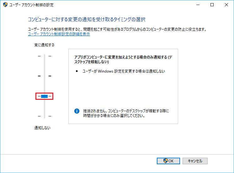w10-enablelua-03