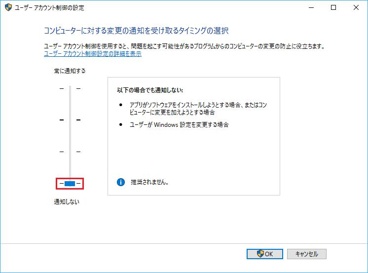 w10-enablelua-04