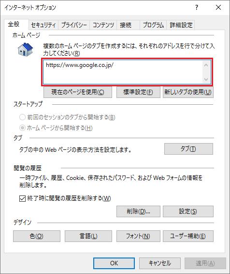 W10-StartPage-01