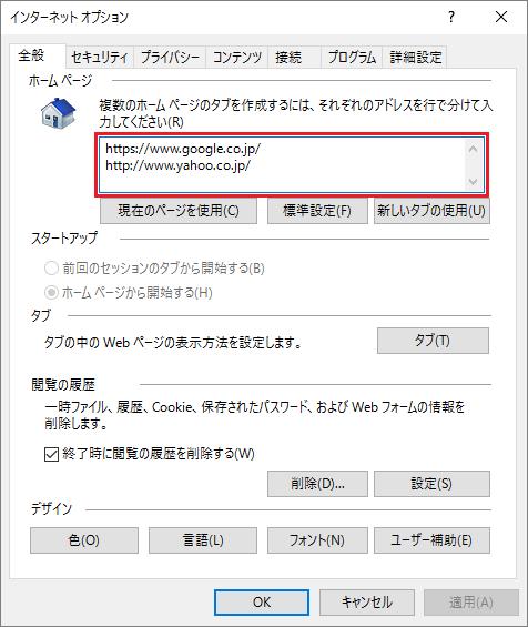 W10-StartPage-02
