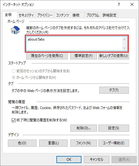 W10-StartPage-04