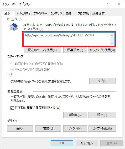 W10-StartPage-05