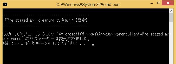 20150718-W8.1-Pre-staged app cleanup-07