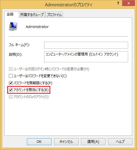 20150722-W8.1-Enable-Built-in-admin-02.08