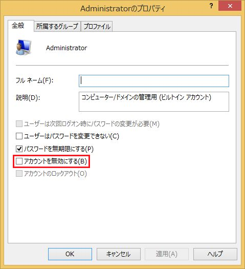 20150722-W8.1-Enable-Built-in-admin-05