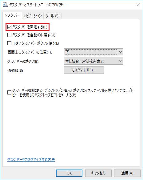W10-TaskbarSizeMove-02.08