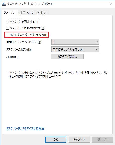 W10-TaskbarSmallIcons-02.08