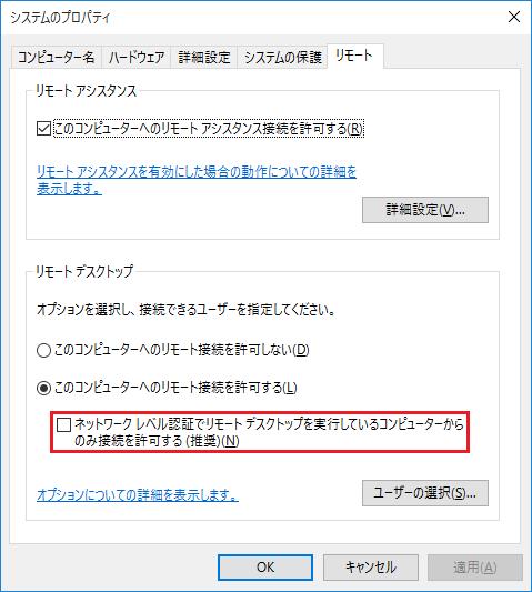 W10-UserAuthentication-05