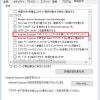 Internet Explorer 11 の「Internet Explorer アドレス バーと [ファイルを開く] ダイヤログでインライン オートコンプリートを使用する」のレジストリをコマンドで設定する方法【共通編】