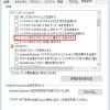 Internet Explorer 11 の「エンコードされたアドレスについて通知バーを表示する」のレジストリをコマンドで設定する方法【共通編】