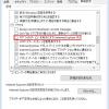 Internet Explorer 11 の「FTP フォルダー ビューを有効にする (Internet Explorer 外)」のレジストリをコマンドで設定する方法【共通編】