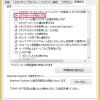 Internet Explorer 11 の「おすすめサイトを有効にする」をコマンドで有効/無効にする方法【Win8.1編】