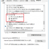 Internet Explorer 11 の「リンクの下線」のレジストリをコマンドで設定する方法【共通編】