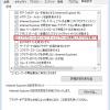 Internet Explorer 11 の「エクスプローラーのインライン オートコンプリートを使用してダイヤログを実行する」のレジストリをコマンドで設定する方法【共通編】