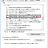 Internet Explorer 11 の「Internet Explorer が既定の Web ブラウザーでない場合に通知する」のレジストリをコマンドで設定する方法【共通編】
