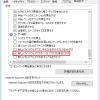 Internet Explorer 11 の「新しいウィンドウとタブのカーソル ブラウズを有効にする」のレジストリをコマンドで設定する方法【共通編】