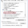 Internet Explorer 11 の「常にイメージの ALT テキストを展開する」のレジストリをコマンドで設定する方法【共通編】
