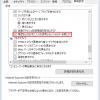Internet Explorer 11 の「履歴およびお気に入りの使用しないフォルダーを閉じる」のレジストリをコマンドで設定する方法【共通編】