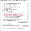 Internet Explorer 11 の「新しいウィンドウとタブで、テキストを中サイズにリセットする」のレジストリをコマンドで設定する方法【共通編】