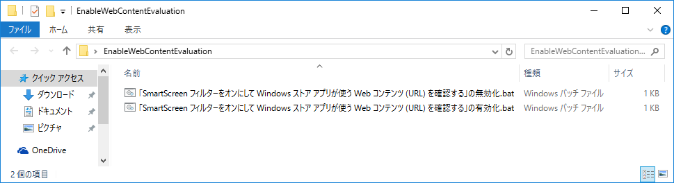 W10-EnableWebContentEvaluation-01