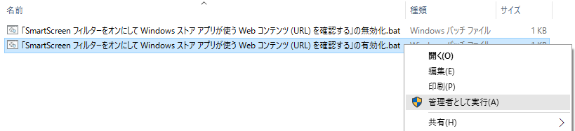 W10-EnableWebContentEvaluation-03