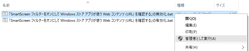 W10-EnableWebContentEvaluation-06