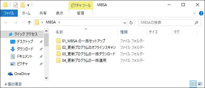 W10-MBSA-01