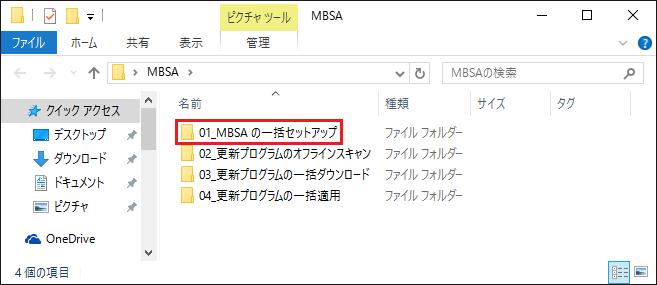 W10-MBSA-02