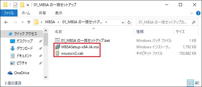 W10-MBSA-03