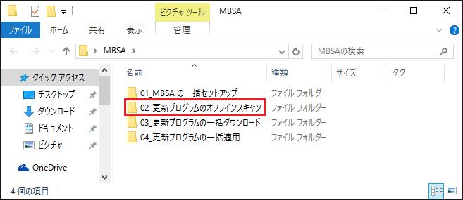 W10-MBSA-09