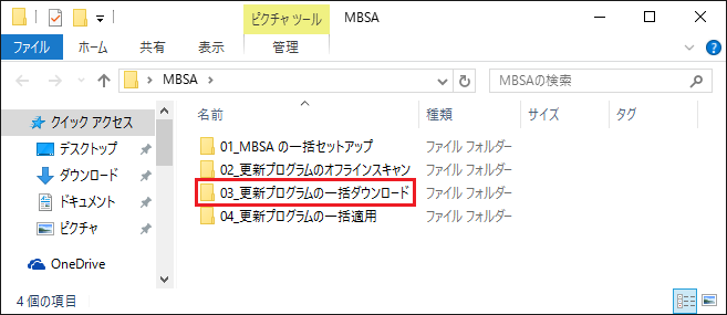 W10-MBSA-19