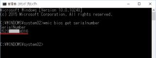 端末のシリアル番号をそのままコンピューター名にするスクリプトを公開しました。