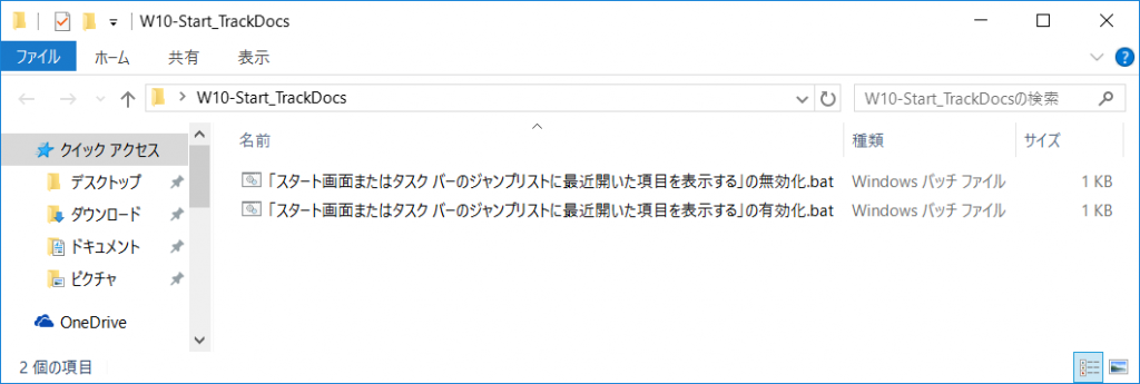 W10-Start_TrackDocs-01