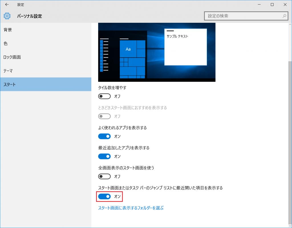 W10-Start_TrackDocs-02