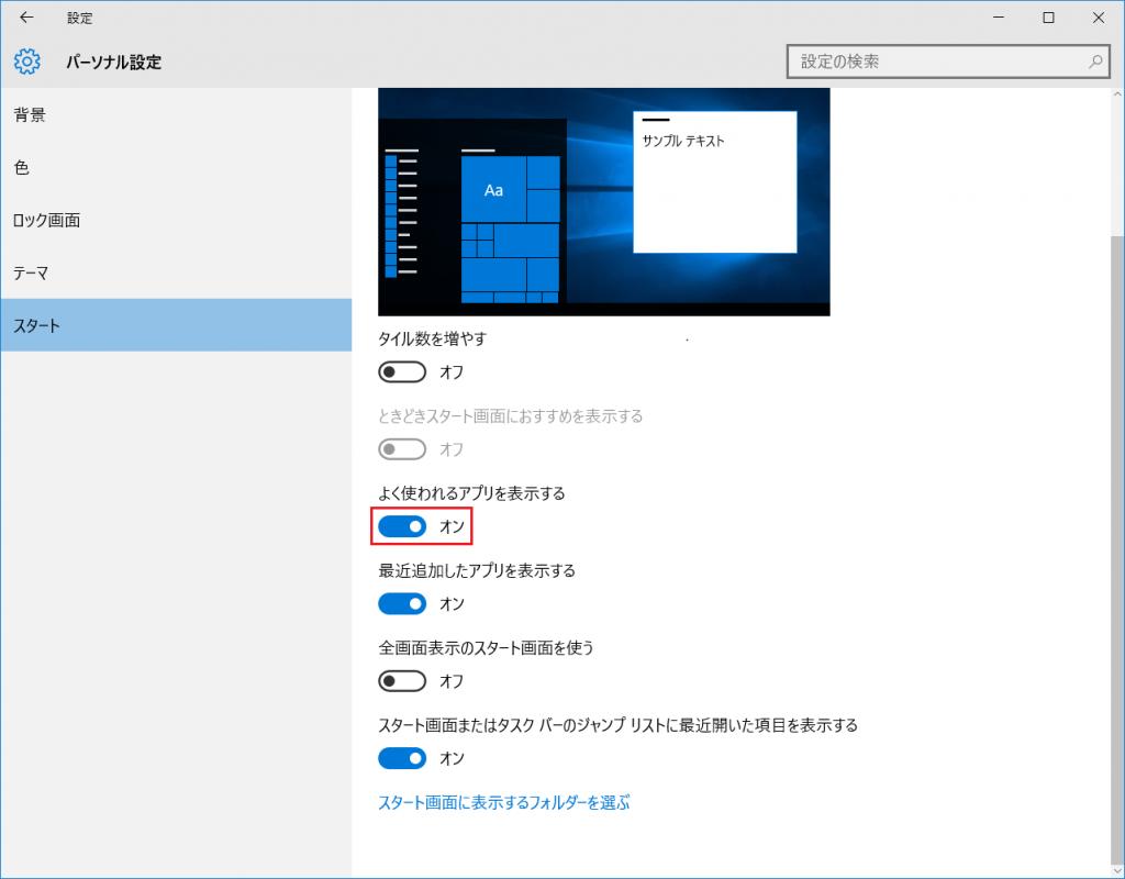 W10-Start_TrackProgs-02