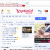 Internet Explorer 11 のコマンド バーを表示するためのレジストリをコマンドで設定する方法【共通編】