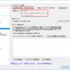 Adobe Acrobat Reader DC の「サンドボックスによる保護」の設定を変更することができるレジストリの設定値【共通編】
