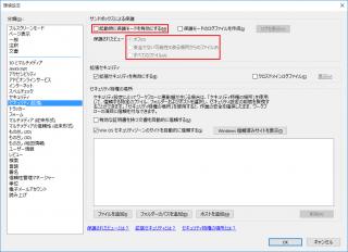 レジストリを操作して Adobe Acrobat Reader DC の保護モードの設定を変更する方法【共通編】