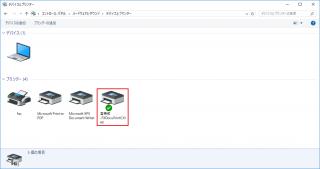 通常使うプリンターを自動で設定することができるバッチファイル【共通編】