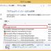 「Google Chrome」をコマンドでサイレントインストールするバッチファイルを公開しました。
